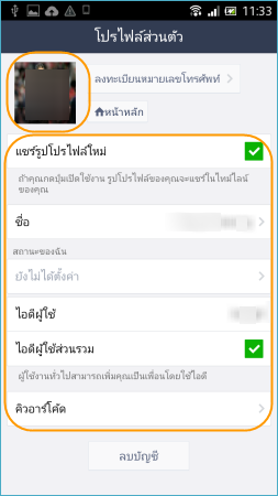 Screenshot_2014-09-01-11-33-10